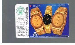 EMIRATI ARABI UNITI (UNITED ARAB EMIRATES)  -1996 SAMSUNG, CITIZEN WATCH - USED - RIF.  10437 - United Arab Emirates
