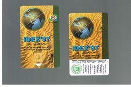 EMIRATI ARABI UNITI (UNITED ARAB EMIRATES)  -1997 IDEX 97, GLOBE - USED - RIF.  10439 - United Arab Emirates