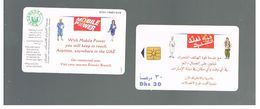 EMIRATI ARABI UNITI (UNITED ARAB EMIRATES)  -1997 MOBILE POWER - USED - RIF.  10440 - United Arab Emirates