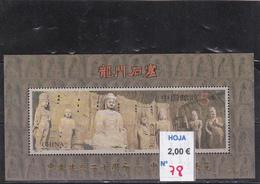 China  -  Hoja  Nº  78  -  4/3062 - Sin Clasificación