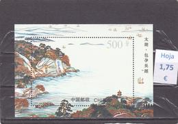China  -  Hoja  Nº    -  4/3123 - Sin Clasificación