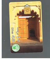 EMIRATI ARABI UNITI (UNITED ARAB EMIRATES)  -1996 TRADITIONAL DOOR - USED - RIF.  10444 - United Arab Emirates