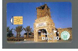 EMIRATI ARABI UNITI (UNITED ARAB EMIRATES)  -1996 TRADITIONAL CAFE- USED - RIF.  10444 - United Arab Emirates
