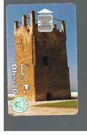 EMIRATI ARABI UNITI (UNITED ARAB EMIRATES)  -1996     AJMAN TOWER                     - USED - RIF.  10444 - United Arab Emirates