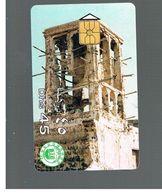 EMIRATI ARABI UNITI (UNITED ARAB EMIRATES)  -1996    OLD WIND TOWER  45 DIRHAM    - USED - RIF.  10445 - United Arab Emirates
