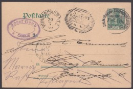 """Bahnpost, """"Cöln- Frankfurt/Main"""", 28.7.04, Bedarf Nach Österreich, Noch Nachgesandt - Briefe U. Dokumente"""