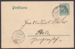 """Bahnpost, """"Frankfurt/Oder- Priestewitz"""", 2.3.08, Bedarfskarte, Schwacher Senkr. Bug - Deutschland"""