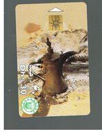 EMIRATI ARABI UNITI (UNITED ARAB EMIRATES)  -1997 COFFEE POT IN SAND   - USED - RIF.  10449 - United Arab Emirates