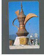 EMIRATI ARABI UNITI (UNITED ARAB EMIRATES)  -1997 COFFEE POT MONUMENT   - USED - RIF.  10451 - United Arab Emirates