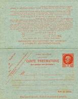Carte Pneumatique Pétain - 1943 Neuve - France
