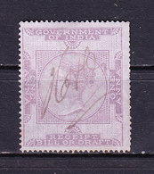 Indien, Gebuehrenmarke, 1 Anna (49347) - Gebührenstempel, Impoststempel
