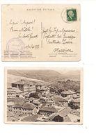 2064) Albania Occupazioni 1940 SHIJAK ARGIROCASTRO DURAZZO - 9. Occupazione 2a Guerra (Italia)