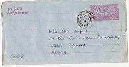 G068 - Inde - Aérogramme à 2.70 De Jolarpettai Voyagé En 1982 - Inde