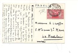 2082) DANTE 75c Isolato 1932 X Francia Storia Postale Cover Card - Marcophilia