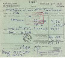Taxe De Douane 6F  PTT  Aviation Paris 1878 (2 Scans) - Storia Postale