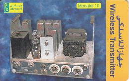 EGYPT(chip) - Wireless Transmitter, Menatel Telecard 10 L.E., Chip GEM3.1, Used - Egypt