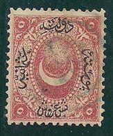 Turquie: Yvert N° 11 (émission 1865) Oblitéré - Used Stamps
