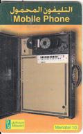 EGYPT(chip) - Mobile Phone, Menatel Telecard 10 L.E., Chip GEM3.1, Used - Egypt