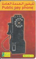 EGYPT(chip) - Public Pay Phone, Menatel Telecard 10 L.E., Chip GEM3.3, Used - Egypt