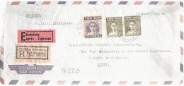 G220 - Siam - Lettre Recommandée De Bangkok En 1954 Pour La Suisse - Siam