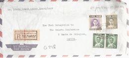 G218 - Siam - Lettre Recommandée De Bangkok Pour La Suisse - Affranchissement Siam + Thaïlande - Siam
