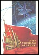 641 RUSSIA 1979 ENTIER POSTCARD L 103038 Mint OCTOBER SPACE ESPACE SATELLITE SPUTNIK RADIO TELECOM COMMUNICATION FLAG - Storia Postale