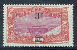 French Somali Coast, Railway, Holl-Holli, 3f/5f., 1924, MLH VF - French Somali Coast (1894-1967)