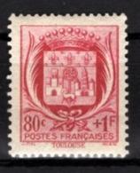 FRANCE 1941 - Y.T. N° 530 - NEUF* - France