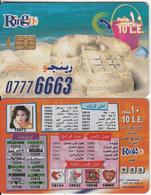 EGYPT - Phone On The Beach, 07776663 Internetplus, Ring-O Telecard 10 L.E., CN : 09 0012, Chip Axalto 3, Used - Egypt