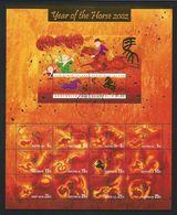 Christmas Island  2002 Year Of The Horse Sheet  Y.T. F 489 (0) - Christmas Island