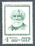 USSR 1968 SK № 3594 (3673) 150 YEARS ANNIVERSARY RUSSIAN WRITER Turgenev - 1923-1991 USSR