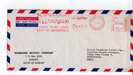 1983 EMA Affrancatura Meccanica Rossa Freistempel Kuwait Service After Sales Best At Behbehani Motor Company CARRIER - Voitures