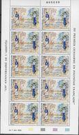 1993 Polynésie Française N°  443  Nf** MNH .   Feuille Complète  Anniversaire De L'arrivée Des Premiers Gendarmes. - French Polynesia