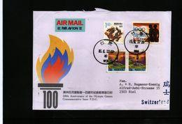 Taiwan Interesting Airmail Letter - 1945-... República De China