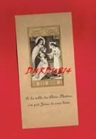 Image Religieuse & Pieuse ... Jésus ... D GUESDON Eglise De Mesnil Hubert Sur Orne 1944 - Imágenes Religiosas