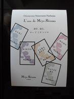 Miya Shinma Parfum Carte - Modern (from 1961)
