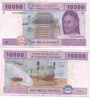 Central African St. Eq. Guinea - 10000 Francs 2002 (letter F) Pick 510F - VF Ukr-OP - Central African States