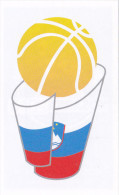 Slovenia Basketball Cards  Stickers - Nr. 69 Slovenian Basketball Association  Logo - Unclassified
