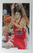 Slovenia Basketball Cards Stickers Nr.195 Slovenia Croatia EUROBasket - Unclassified