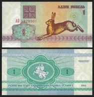 Belarus 1 RUBLE 1992 P 2 UNC Series АО BIELORUSSIE - Belarus
