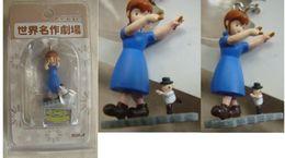 "Figurine/Strap : Nippon Animation : "" Fiorina "" - Figurines"