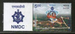 India 2017 NMDC National Mineral Development Corporation Diamond Mine Steel My Stamp MNH - Minerals