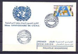 Tunisia/Tunisie 1996 - FDC - 50th Anniversary Of O.N.U - MNH** Excellent Quality - Tunisia (1956-...)