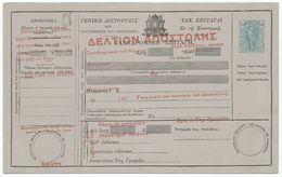 Greece Griechenland PS Parcel Postal Card (10) - Entiers Postaux