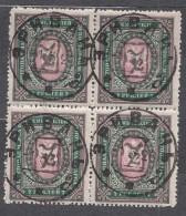 Armenia 1919 Mi#18 Piece Of Four, Canceled With Never Hinged Full Gum - Armenia