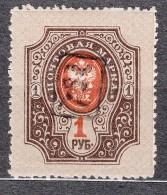 Armenia 1919 Mi#15 Mint Never Hinged - Armenia