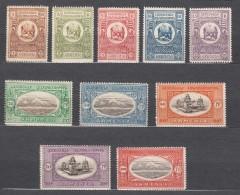 Armenia 1920 Unadopted Stamp Set - Armenia