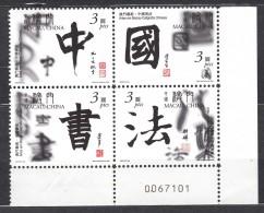 Macao Macau China 2000 Mi#1077-1080 Mint Never Hinged Block Form - 1999-... Chinese Admnistrative Region