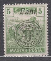 Romania Overprint On Hungary Stamps Occupation Transylvania 1919 Magyar Posta Mi#65 Mint Hinged - Transylvania