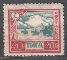 Tannu Tuva Tuwa 1927 Mi#25 Mint Hinged - Touva